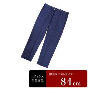 MEN'S BIGI スラックス メンズ ウエスト84cm×股下69cm 男性用スラックス/中古/訳あり/VDYF03|igsuit