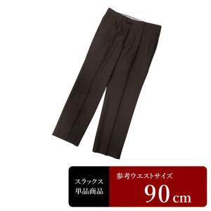 スラックス メンズ ウエスト90cm×股下76cm 男性用スラックス/中古/訳あり/VDYF05|igsuit