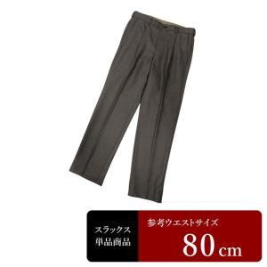 UNIQLO スラックス メンズ ウエスト80cm×股下80cm 男性用スラックス/中古/訳あり/VDYF13|igsuit
