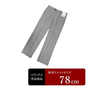 UNIQLO スラックス メンズ ウエスト78cm×股下75cm 男性用スラックス/中古/訳あり/クールビズ/VDYF15|igsuit