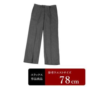 UNIQLO スラックス メンズ ウエスト78cm×股下74cm 男性用スラックス/中古/訳あり/クールビズ/VDYG06|igsuit