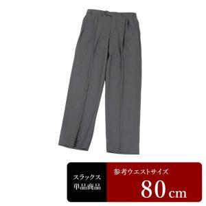 Ravazzolo スラックス メンズ ウエスト80cm×股下78cm 男性用スラックス/中古/訳あり/クールビズ/VDYG08|igsuit