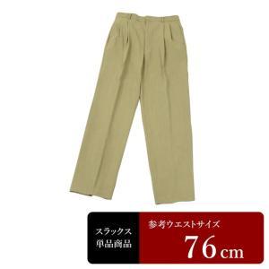 MACKENZIE スラックス メンズ ウエスト76cm×股下72cm 男性用スラックス/中古/訳あり/クールビズ/VDYG13|igsuit