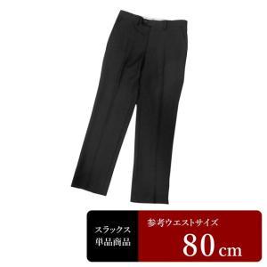 スラックス メンズ ウエスト80cm×股下77cm 男性用スラックス/中古/訳あり/クールビズ/VDYH06|igsuit