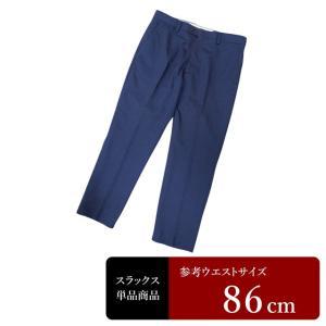 ORIHICA スラックス メンズ ウエスト86cm×股下71cm 男性用スラックス/中古/訳あり/VDYH12|igsuit