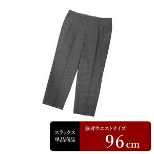 スラックス メンズ ウエスト96cm×股下68cm 男性用スラックス/中古/訳あり/VDYK03|igsuit