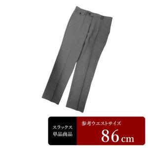 スラックス メンズ ウエスト86cm×股下83cm 男性用スラックス/中古/訳あり/VDYK04|igsuit