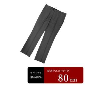 スーツセレクト スラックス メンズ ウエスト80cm×股下70cm 男性用スラックス/中古/訳あり/クールビズ/062/VDYK06|igsuit
