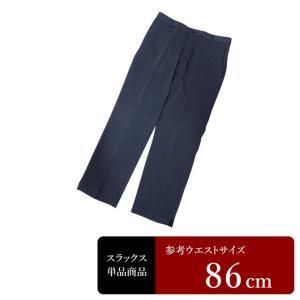 NIKE スラックス メンズ ウエスト86cm×股下75cm 男性用スラックス/中古/訳あり/VDYK07|igsuit