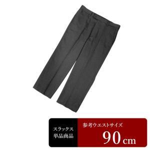 衣替え応援セール UNIQLO スラックス メンズ ウエスト90cm×股下66cm 男性用スラックス/中古/訳あり/VDYK11|igsuit