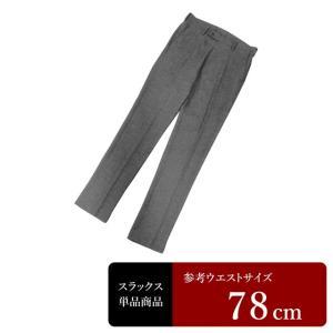 UNIQLO スラックス メンズ ウエスト78cm×股下84cm 男性用スラックス/中古/訳あり/クールビズ/VDYP01|igsuit