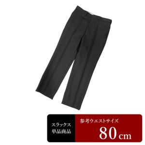 レナウン製 スラックス メンズ ウエスト80cm×股下69cm 男性用スラックス/中古/訳あり/VDYP03|igsuit