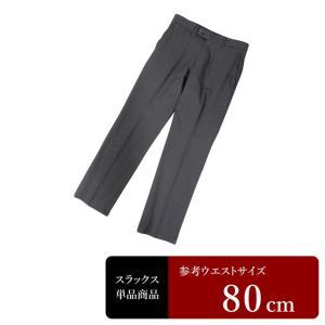 スラックス メンズ ウエスト80cm×股下75cm 男性用スラックス/中古/訳あり/VDYP08|igsuit