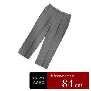 スラックス メンズ ウエスト84cm×股下64cm 男性用スラックス/中古/訳あり/VDYP09|igsuit