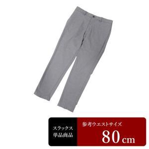 UNIQLO スラックス メンズ ウエスト80cm×股下71cm 男性用スラックス/中古/訳あり/クールビズ/VDYQ05|igsuit