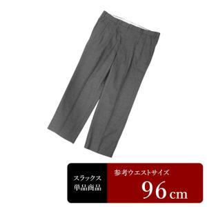 スラックス メンズ ウエスト96cm×股下70cm 男性用スラックス/中古/訳あり/VDYQ08|igsuit