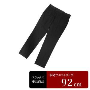 H&M スラックス メンズ ウエスト92cm×股下82cm 男性用スラックス/中古/訳あり/VDYR03|igsuit