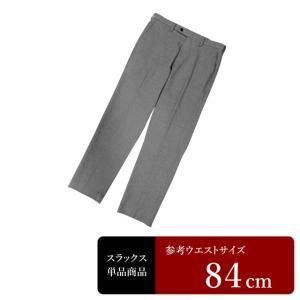衣替え応援セール UNIQLO スラックス メンズ ウエスト84cm×股下77cm 男性用スラックス/中古/訳あり/VDYR07|igsuit