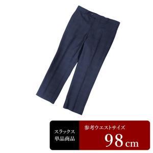 スラックス メンズ ウエスト98cm×股下69cm 男性用スラックス/中古/訳あり/VDYR15|igsuit