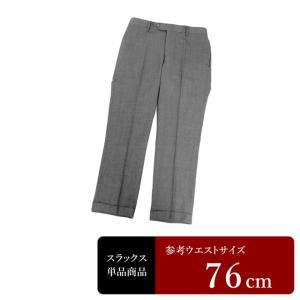 スラックス メンズ ウエスト76cm×股下69cm 男性用スラックス/中古/訳あり/VDYS02|igsuit