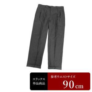 衣替え応援セール スラックス メンズ ウエスト90cm×股下76cm 男性用スラックス/中古/訳あり/VDYS08|igsuit