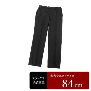 スラックス メンズ ウエスト84cm×股下79cm 男性用スラックス/中古/訳あり/VDYS12|igsuit