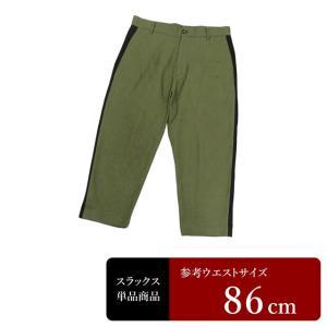 ZARA MAN スラックス メンズ ウエスト86cm×股下52cm 男性用スラックス/中古/訳あり/クールビズ/062/VDYS14 igsuit