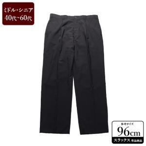 Gee Gellan スラックス メンズ ウエスト96cm×股下78cm 男性用スラックス/40代/50代/60代/ファッション/中古/クールビズ/073/VDYT04|igsuit