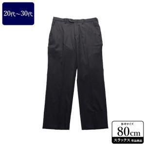 スラックス メンズ ウエスト80cm×股下70cm 男性用スラックス/20代/30代/ファッション/中古/073/VDYT07|igsuit