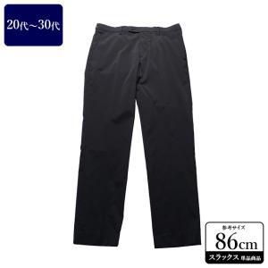 UNIQLO スラックス メンズ ウエスト86cm×股下81cm 男性用スラックス/20代/30代/ファッション/中古/073/VDYT08|igsuit