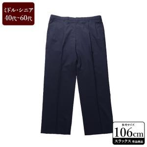VIVIAN LIFE スラックス メンズ ウエスト106cm×股下78cm 男性用スラックス/40代/50代/60代/ファッション/中古/クールビズ/073/VDYT10|igsuit
