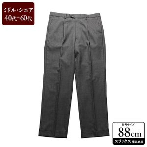 TEIJIN MEN'S SHOP スラックス メンズ ウエスト88cm×股下72cm 男性用スラックス/40代/50代/60代/ファッション/中古/クールビズ/073/VDYW02|igsuit