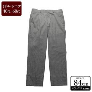 スラックス メンズ ウエスト84cm×股下73cm 男性用スラックス/40代/50代/60代/ファッション/中古/073/VDYW05|igsuit