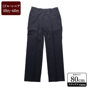 スラックス メンズ ウエスト80cm×股下77cm 男性用スラックス/40代/50代/60代/ファッション/中古/クールビズ/073/VDYW06|igsuit