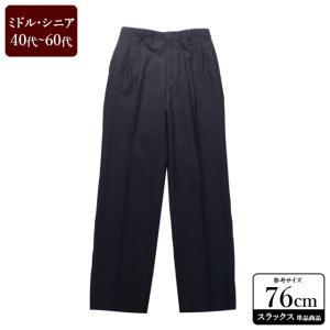 スラックス メンズ ウエスト76cm×股下78cm 男性用スラックス/40代/50代/60代/ファッション/中古/クールビズ/073/VDYW07|igsuit