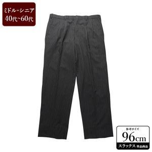 スラックス メンズ ウエスト96cm×股下78cm 男性用スラックス/40代/50代/60代/ファッション/中古/073/VDYW09|igsuit
