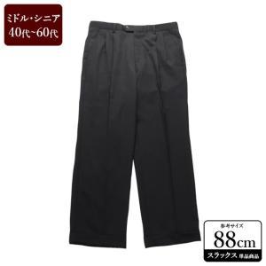 スラックス メンズ ウエスト88cm×股下72cm 男性用スラックス/40代/50代/60代/ファッション/中古/073/VDYX01|igsuit