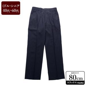 FARAGO スラックス メンズ ウエスト80cm×股下78cm 男性用スラックス/40代/50代/60代/ファッション/中古/クールビズ/073/VDYX02|igsuit