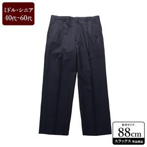 スラックス メンズ ウエスト88cm×股下69cm 男性用スラックス/40代/50代/60代/ファッション/中古/073/VDYX03|igsuit
