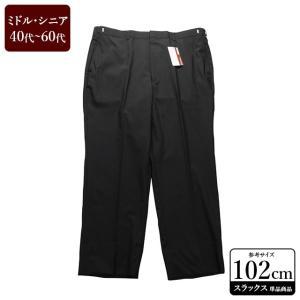 REGAL スラックス メンズ ウエスト102cm-110cm×股下72cm 男性用スラックス/40代/50代/60代/ファッション/中古/クールビズ/073/VDYX05|igsuit