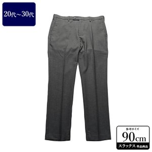 UNIQLO スラックス メンズ ウエスト90cm×股下80cm 男性用スラックス/20代/30代/ファッション/中古/073/VDYX09|igsuit