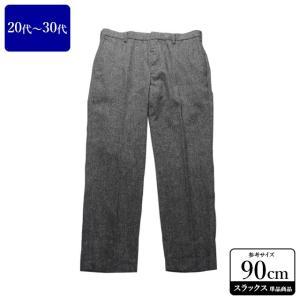 UNIQLO スラックス メンズ ウエスト90cm×股下73cm 男性用スラックス/20代/30代/ファッション/中古/074/VDYY02|igsuit