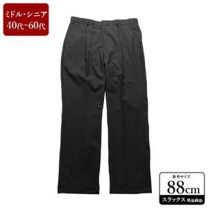 スラックス メンズ ウエスト88cm×股下75cm 男性用スラックス/40代/50代/60代/ファッション/中古/074/VDYY08|igsuit