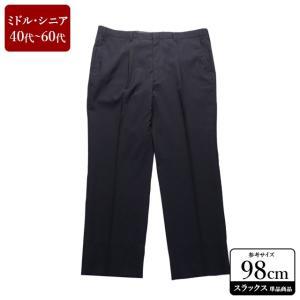 スラックス メンズ ウエスト98cm×股下71cm 男性用スラックス/40代/50代/60代/ファッション/中古/074/VDYY09|igsuit