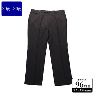 Mr.Junko スラックス メンズ ウエスト96cm×股下74cm 男性用スラックス/20代/30代/ファッション/中古/VDYY10|igsuit