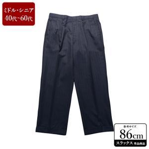 LONNER スラックス メンズ ウエスト86cm×股下69cm 男性用スラックス/40代/50代/60代/ファッション/中古/VDYZ02 igsuit