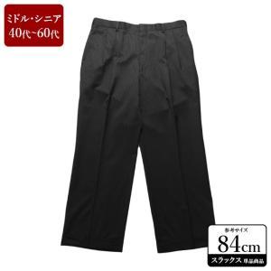 CERRUTI スラックス メンズ ウエスト84cm×股下67cm 男性用スラックス/40代/50代/60代/ファッション/中古/074/VDYZ03|igsuit