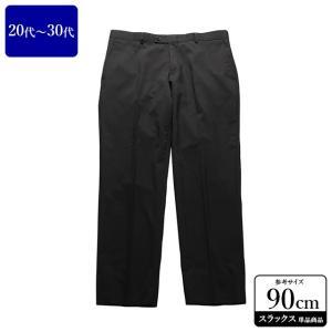 スラックス メンズ ウエスト90cm×股下74cm 男性用スラックス/20代/30代/ファッション/中古/074/VDYZ05|igsuit
