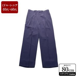 ARNOLD PALMER スラックス メンズ ウエスト80cm×股下70cm 男性用スラックス/40代/50代/60代/ファッション/中古/074/VDYZ06|igsuit