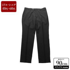 スラックス メンズ ウエスト90cm×股下78cm 男性用スラックス/40代/50代/60代/ファッション/中古/074/VDYZ10|igsuit